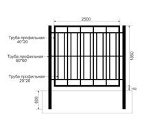 Забор из профильной трубы Арт. тп-12