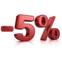 Антикризисное предложение - Скидка 5%